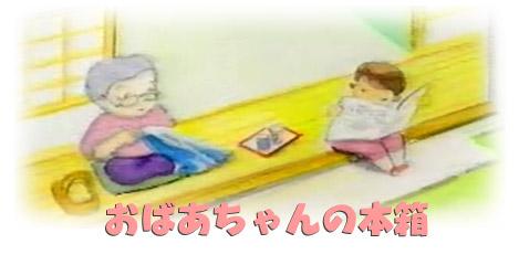 honbako_title