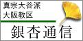 icho-banner-m