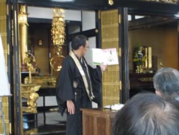 作:草場 一壽 絵:平安座 資尚の絵本「おかげさま」を読み聞かせいただいた。