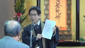 今回は「真宗の荘厳---お仏壇のここが、わからへん!---」と題しましてご教授頂きました。