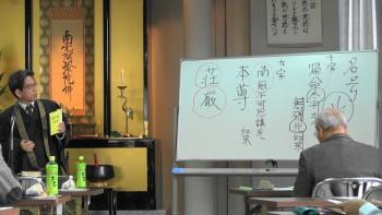 お荘厳とは厳しく飾ることである。なぜならばお仏壇の扉の中はお浄土「極楽世界」を表したものだからです。