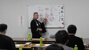 藤井先生は、「帰敬式」受式することの大切な意味を熱心にご講義くださいました