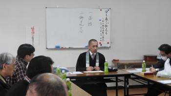 廣瀨師は参加者に自身の取り組みについて丁寧にお話くださいました