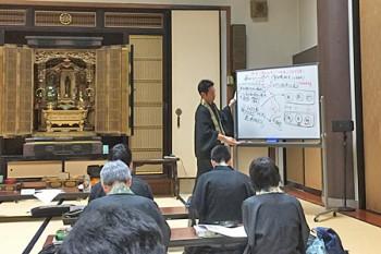 声明塾特別講義 講師は冨田暢秀師