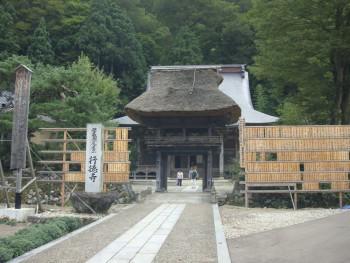 行徳寺の茅葺き屋根の山門