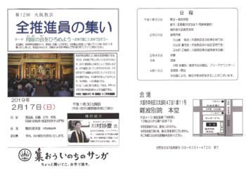 銀杏通信用PDF